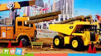 【超能工程车玩具】大高个吊车和卡卡运输车