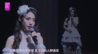 SHY48 TEAM SIII《心的旅程》公演(2017-01-14)