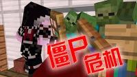 【烯尊+残月】PVE游戏-丧尸危机:当两个基佬打僵尸的时候...