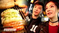 [我是玩家]台北夜市品尝迷人小吃