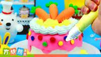 送给小兔子的胡萝卜蛋糕 57
