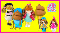 宝宝小米露马桶冰淇淋 粉红米露儿童动画扮家家 37