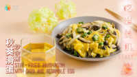 秋葵滑蛋炒杂菌 32