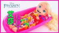 艾莎公主的洗澡玩具套装 45