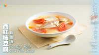 西红柿豆腐鲜鱼汤 41