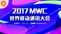 三星华为诺基亚齐亮相,MWC 2017首日热门机型汇总