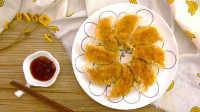 可丽饼风味煎饺 263