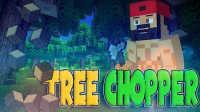 砍倒那该死的树【新风】Minecraft《我的世界》模组介绍-1.11.2