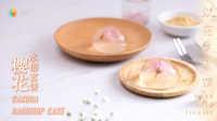 樱花水信玄饼 57