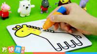 【方块熊】水画涂鸦小拼图