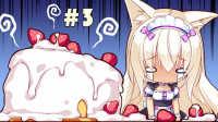 【蓝月解说】巧克力与香子兰(香草)第2季 #3【受打击的巧克力与椰子的秘密特训】