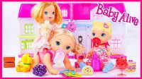 爱丽儿公主的宝贝玩具 100