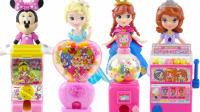 糖果机食玩迪士尼公主变奇趣蛋 迷你托马斯玩具