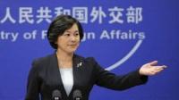 中国外交部:若日方还想在南海兴风作浪 中国不会答应