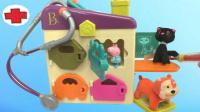 毛小孩宠物诊所玩具