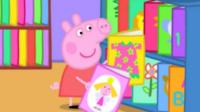 亲子早教 识字115 小猪佩奇学汉字 第二季 粉红猪小妹