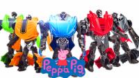 小猪佩奇野餐车星变战神变形机器人玩具