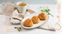 日式三文鱼烤饭团 89