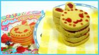 卡通兔子饼造型手工制作;培乐多美味食物画画小创意!奥特曼熊出没 #PomPom玩具#