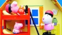 小猪佩奇 花园小房子 玩具 粉红猪小妹.mp4