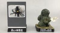 【菠萝上传】赛文奥特曼怪兽名鉴 库尔星人 月怪兽 佩苔罗