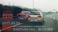 中国交通事故合集20170324:每天10分钟最新的国内车祸实例,助你提高安全意识,最新车祸瞬间现场行车记录仪监控实拍下的视频,女司机驾照考试科目学车路怒鬼探头