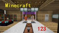我的世界☆明月庄主☆单机生存[123]仓库装修内饰Minecraft.mp4