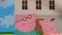 佩佩猪益智积木礼盒 小猪佩奇的乐高积木数字城堡