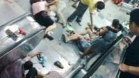 """香港号称世界最高的""""通天扶梯""""急停 顾客滚落致17人伤"""
