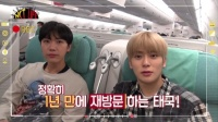 NCT LIFE in Chiang Mai EP01