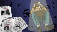 【飞碟说】关于抑郁症的一切