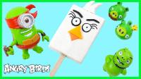 白色愤怒的小鸟冰棒DIY教学 119