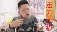 一次性吃十个槟榔加上十根香烟的感受是什么样的 26