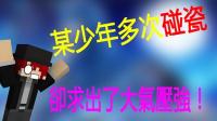 【世界空島|第三集】某少年多次碰瓷卻算出了大氣壓強?!