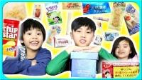 搞笑啊 欢乐迪士尼 美国小孩吃零食 128