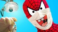 蜘蛛侠和超人骑玩具充气恐龙比赛 搞笑英雄蜘蛛侠111