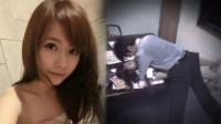 美女为找老公睡遍男同事  2个动作激起女生欲望