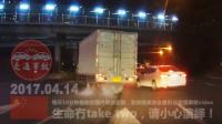 中国交通事故合集20170414:每天10分钟最新的国内车祸实例,助你提高安全意识