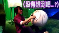 【绅士一分钟】潜入暴走大事件整蛊作战!拍得到王尼玛的脸?!