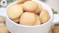 酥脆的蛋黄饼干 在家就可以轻松做 82