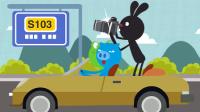 飞碟一分钟 第二季:一分钟教你看懂公路编号 563