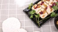 超简单的中式小甜点 不用烤箱也能做 41