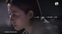不懂撒嬌的女人 - 宣傳片 01 - 我不會撒嬌 (TVB)