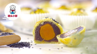 蛋挞皮与蛋黄酥能否擦出新的火花 好吃就对了 63