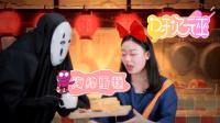 【门牙次元巫】唤醒童年记忆の海绵蛋糕,千万别说你没童年!