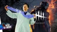 《黎明杀机》确认引入杨永信 守望先锋免费试玩一个月 71