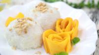 不用去泰国 在家也能轻松做芒果糯米饭 84