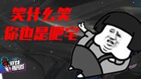 学妹吐槽DNF玩家是肥宅遭人肉 任天堂公布新掌机2DS 73
