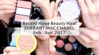 二月到四月超巨型美妆购物分享(下) 116