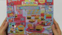 【喵博搬运】【日本食玩-不可食】汉堡店 (´・ω・`)